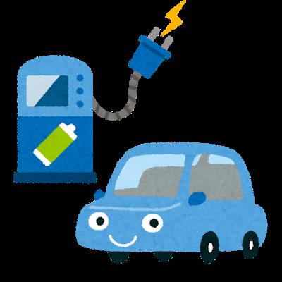 謎の勢力「ガソリン車は時代遅れ!!全て電気自動車になる」←俺マンション住みなんだけどどうやって充電するの???