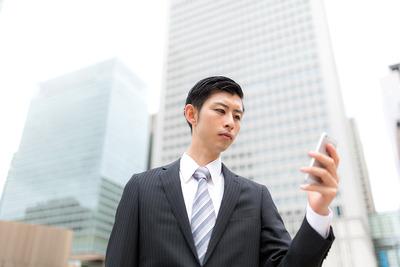 salaryman-iphone