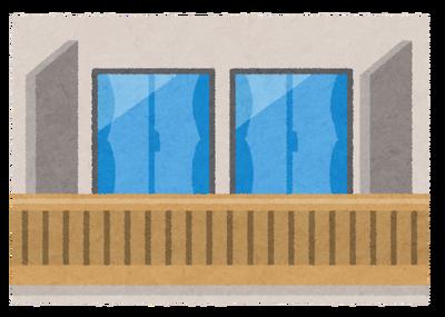 room_veranda