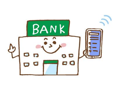 ネット銀行「すずめ支店!タンゴ支店」ワイ「キャッキャ」