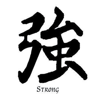 strong-kanji-temporary-tattoo_2835.jpg