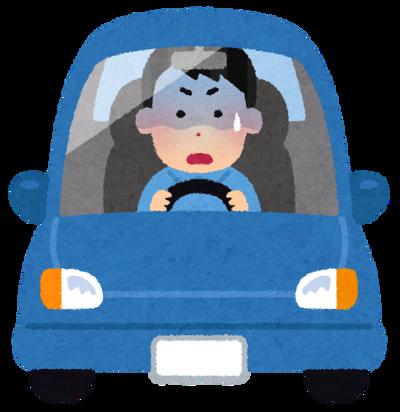 ワイ、教習所に通い始めるも車の運転が怖すぎて泣く