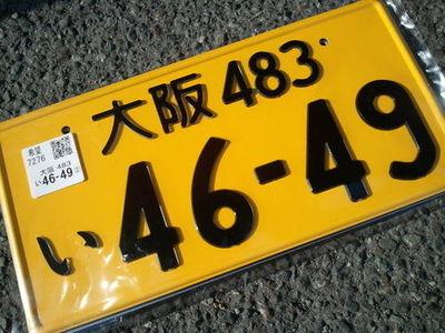 a9bb5360.jpg