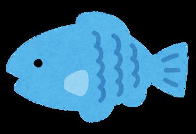 fish3_skyblue
