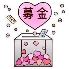 松潤さん、豪雨被害の避難所を一人で訪問 一億円も寄付 「自分のできることをしただけです。」