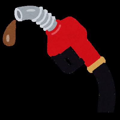 ガソリンってどのくらいになったら給油してる?