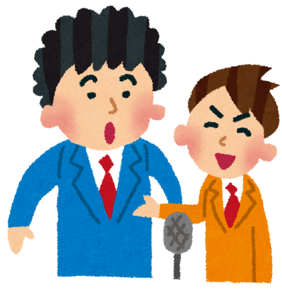 【特殊】トム・ブラウンとかいう見た目も芸風も特殊すぎる芸人