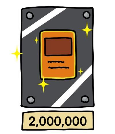 22010893