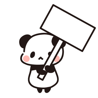 placard-panda