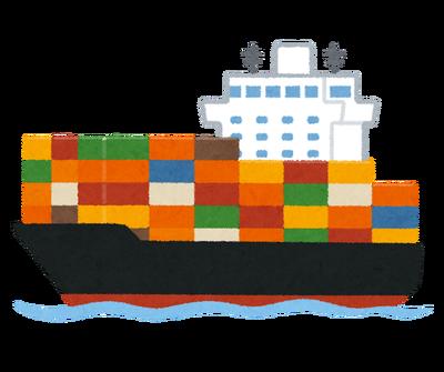 【画像】屋久島に行くのに貨物船にしたらガチめの貨物船でワロタwwww