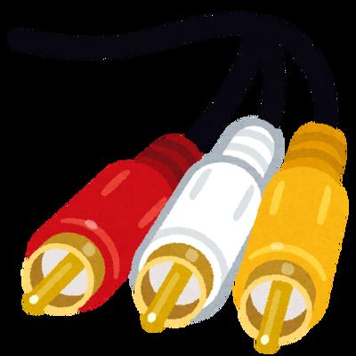 PS3を白赤黄のやつからHDMIに変えたら画面めっちゃ綺麗になってワロタwwwwwwwwwwwwwwwwwwwwwwwwwwwwww