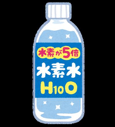 water_bottle_suisosui