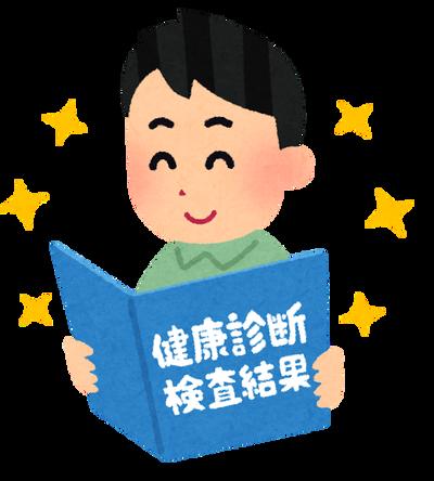 kenkoushindan1_man_good