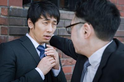 yuseiookawa1971907_TP_V