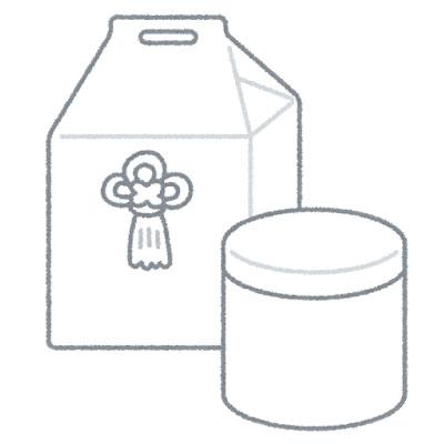 free-illustration-osoushiki-noukotsu-syuukotsu-irasutoya