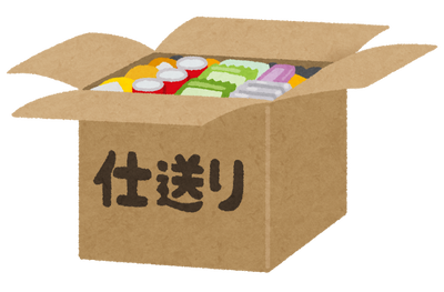 shiokuri_box_open