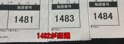 b7b9b220.jpg