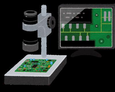 machine_microscope_kiban.png