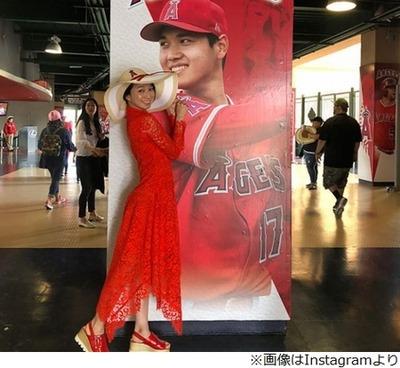【MLB】川口春奈の次は…あのアイドルが! エンゼルス大谷を生観戦で大興奮wwwww