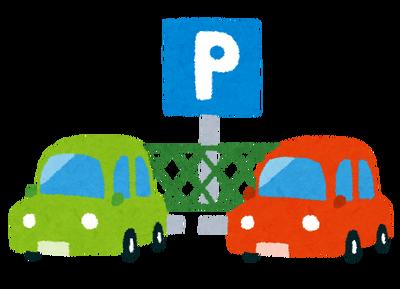 【悲報】大学の駐車場とかいう残酷な場所wwwwwww