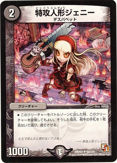 card100001648_1
