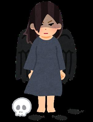 character_tenshi_angel_datenshi