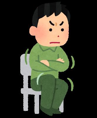 オードリー春日「ほーん、この椅子壊れへんのか・・・」
