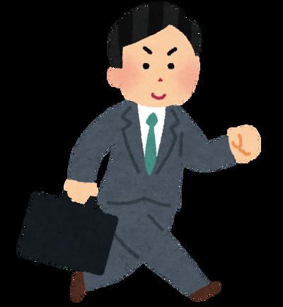 【悲報】昭和の日本、ヤバ過ぎるwww