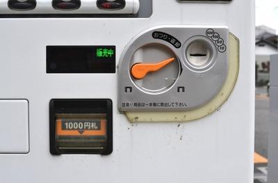 【画像】地方に行くと、こういうカップラーメンの自販機が存在するらしい…