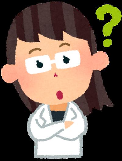 doctorw_question
