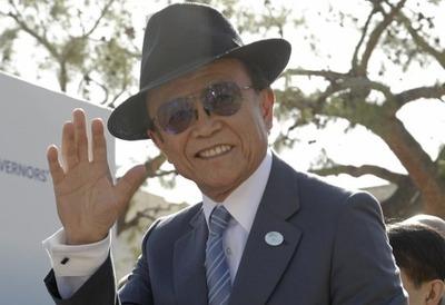 【悲報】麻生太郎さんのスーツ、1着35万円