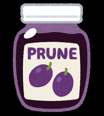 jam_prune