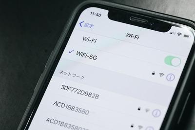 wifi5g1497_TP_V
