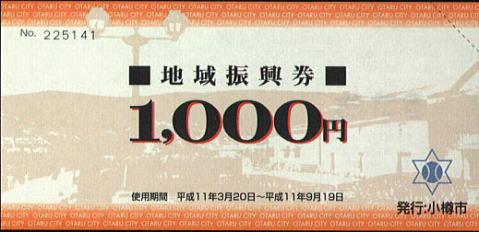 tiiki001