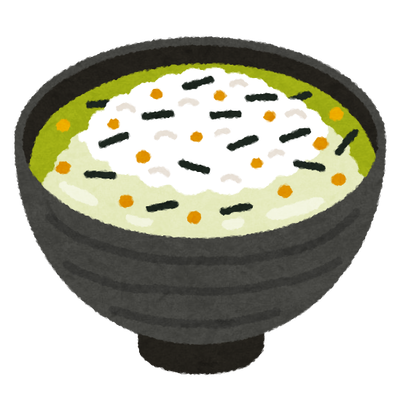 【衝撃】江戸時代『お茶漬けを食べる』←『タピる』と同じような動詞があった模様wwww