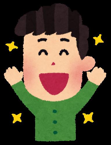 happy_man6.png