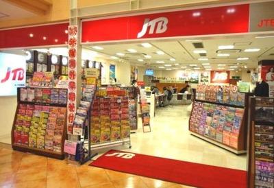 JTBの旅行相談が有料に? JTB「本当はもともと有料サービス。でも慣例で無料になっていた」