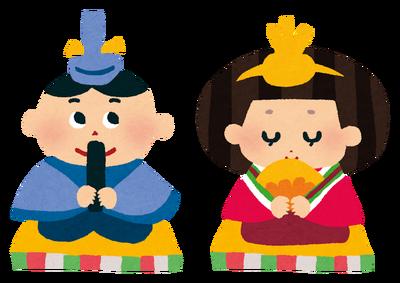 【画像】天皇陛下の即位、雛人形業界に激アツの行事らしいwwww