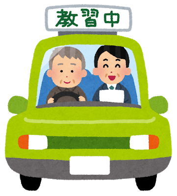 kyousyu_ojiisan