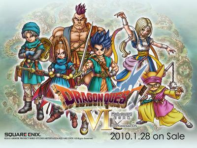 dragonquest_vi_01_1024