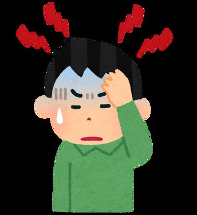 【画像】偏頭痛持ちの人がムカついてしまう事がこれ