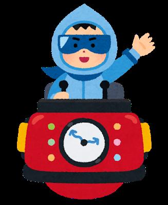 time_machine_miraijin_man