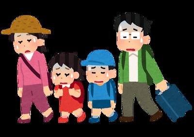 travel_family_tsukareru