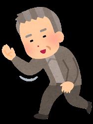 yokokara_shitsurei4_ojiisan (1)