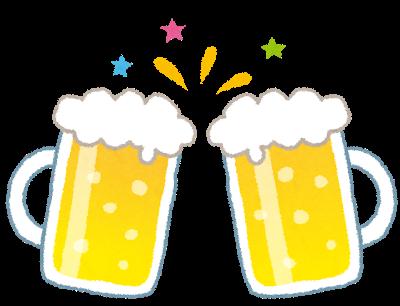 beer_kanpai