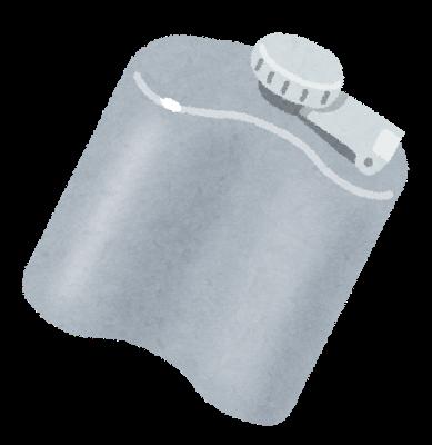 ガキ「ストゼロうめぇえw」ゴクゴクハードボイルドワイ「ガキが(金属の薄い水筒キュポン)ゴクン」