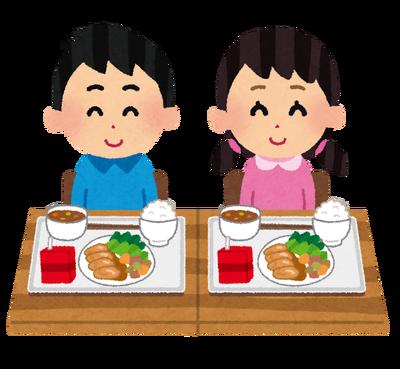 小学校「個性を磨きなさい」←せやな 小学校「給食は残すな」←ふぁっ!?