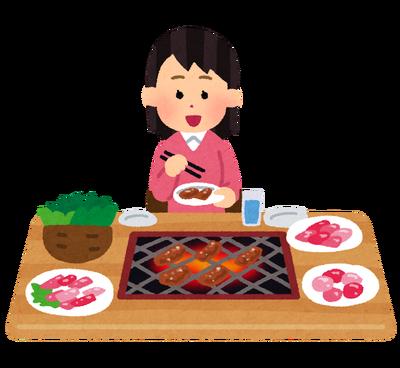 yakiniku_hitori_woman