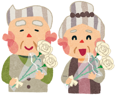 free-illustration-respect-for-the-aged-day-grandpa-granny