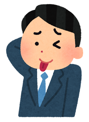tehepero10_businessman (1).png